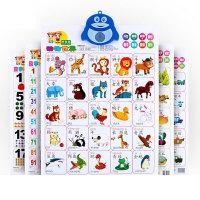 按图触摸发音有声挂图套儿童拼音认知早教宝宝看图识字英语玩具