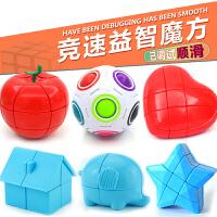 盲拧顺滑比赛魔方益智 异形魔方二三四五阶异型魔方玩具