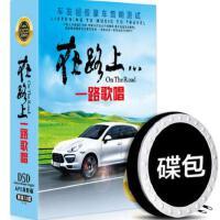 2017车载cd试音碟片dj舞曲光盘流行音乐经典歌曲汽车CD无损黑胶