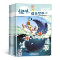 趣味成语故事杂志 杂志铺订阅 2019年1月起订 1年共12期 全年订阅 品汉语之美学语文知识 提写作能力
