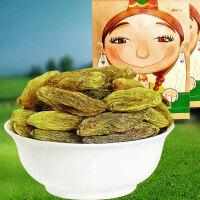 【西域果园】】新疆特产吐鲁番绿香妃葡萄干360g 包邮