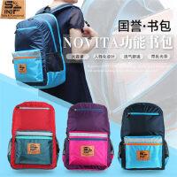 日本国誉男女儿童书包护脊减负防雨夜行小学生大容量收纳双肩背包
