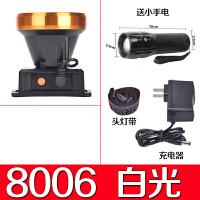 9000W超亮头灯强光充电头戴式户外防水钓鱼灯3000米led矿灯手电筒