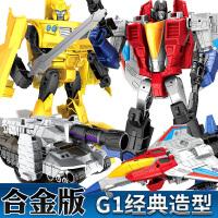 合金变形玩具金刚5大黄蜂汽车红蜘蛛机器人恐龙手办模型正版男孩4 l0o