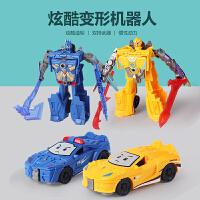 变形玩具儿童宝宝惯性碰撞钢铁汽车组合金刚旋转机器人男孩飞龙