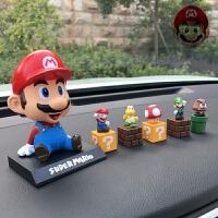 超级玛丽马里奥兄弟 可爱汽车摆件摇头公仔 车内饰品创意卡通玩具