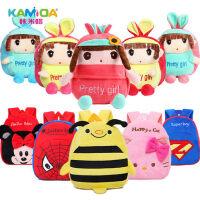 咔米嗒幼儿园书包宝宝1-3岁男童韩版可爱小孩婴儿书包女宝宝双肩