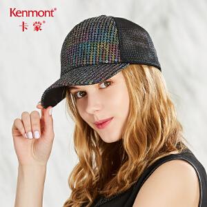 卡蒙黑色帽子太阳帽夏天遮阳帽青年亮片棒球帽女透气长帽檐鸭舌帽3450