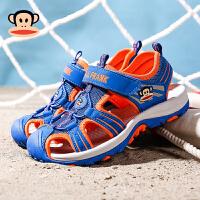 【尾品特卖】大嘴猴童鞋男童包头凉鞋2018夏季新款韩版中大童防滑儿童沙滩鞋子