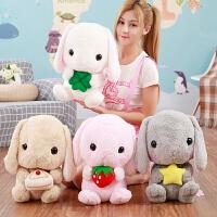 兔子毛绒玩具布娃娃儿童可爱玩偶抱枕生日礼物女生公仔垂耳兔