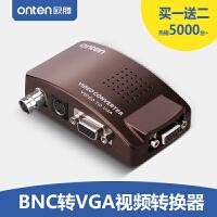 BNC转VGA视频转换器同轴S端子转VGA监控主机接显示器