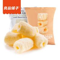 欧曼思甜甜圈45g*1袋 牛奶味 好吃的泰国进口零食小吃休闲膨化食品