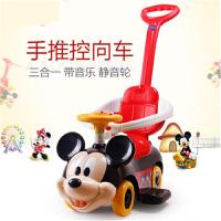 【支持礼品卡】儿童滑行溜溜车1-3岁宝宝手推扭扭车带音乐护栏学步车玩具 k8d