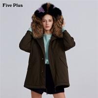 Five Plus女装狐狸毛领夹棉外套女中长款潮连帽宽松刺绣