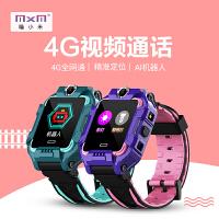 4G全网通儿童电话手表AI定位安全定位小学生男女孩可视频学生电话手表中小学生天才双摄视频通话拍照手表
