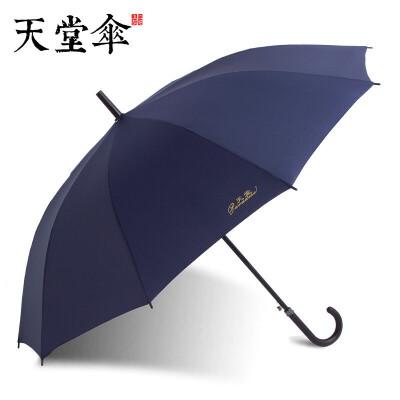 【包邮、注:偏远地区不包邮】天堂伞全半动伞雨伞大号加固成人长柄伞男女士双人193E碰钢杆钢骨