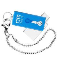 DM 小贝(PD010) 安卓OTG手机U盘32G USB3.0优盘两用车载u盘 32GB