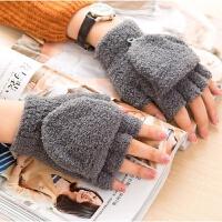韩观冬季可爱学生女加厚露半指翻盖保暖珊瑚绒韩版多功能写字手套男士 均码