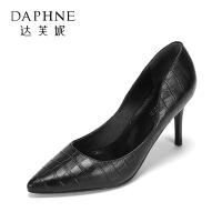 【达芙妮年货节】 春夏优雅尖头通勤单鞋舒适真皮细跟高跟女鞋