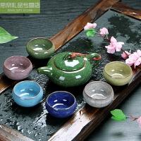 茶具套装整套冰裂功夫茶具陶瓷茶壶茶杯茶道泡茶家用茶具礼品定制