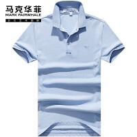 马克华菲短袖polo衫男2021夏季新款灰蓝色字母刺绣韩版修身t恤潮