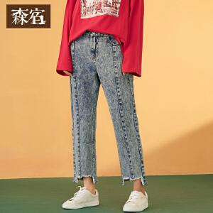 【5折参考价98.8】森宿街头风春装2018新款文艺毛边雪花水洗窄脚牛仔裤女
