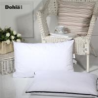 多喜爱床上用品枕芯单人枕枕头全棉面料羽丝绒枕一米阳光74*48CM