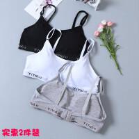 内衣女学生高中少女文胸发育期初中生吊带小背心14-16岁18-19岁夏 均码