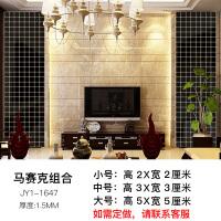 [100颗]创意方块3d亚克力墙贴魔方壁饰贴客厅餐厅玄关自粘墙贴画