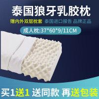 泰国乳胶枕头单人双人学生宿舍护颈椎枕记忆枕芯一对装家用