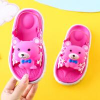 儿童凉拖鞋夏季女童卡通防滑浴室内防滑沙滩鞋男居家小童宝宝拖鞋