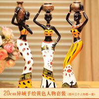 创意家居装饰摆件树脂娃娃非洲人物装饰品新房客厅装饰摆件工艺品