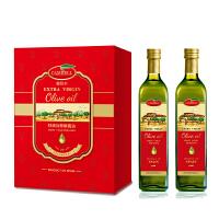 西班牙原装进口 橄倍尔特级初榨橄榄油500ml*2典雅礼盒 食用油 酸度≤0.4