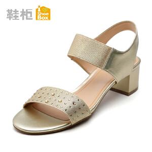 达芙妮旗下shoebox鞋柜时尚新款简约性感水钻凉鞋 夏中跟露趾女鞋