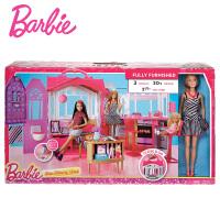 【当当自营】美泰正品Barbie芭比娃娃闪亮度假屋带娃娃 女孩益智玩具大礼盒装 CFB65