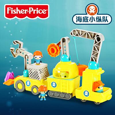 【自营当当】费雪儿童小纵队套装堡v儿童站大象ckc03角色扮演玩具益你的海底章鱼真可爱英文图片
