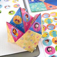 回到麻麻的小时候 折纸玩具趣味手工折纸教学 折纸DIY折纸书套装