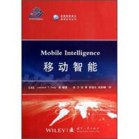 移动智能 通信技术系列 正版 Laurence T.Yang 等,卓力,张菁,李晓光 等 9787118089684