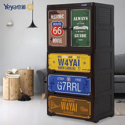 Yeya也雅 塑料多层收纳柜格调衣柜儿童储物柜 双开门书本整理柜双开门整理柜 食品级PP材质