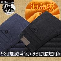 冬季加绒加厚棉麻休闲裤男修身直筒保暖弹力磨毛长裤