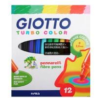 意大利进口Giotto奇乐12色 24色 36色 细杆水彩笔 色泽鲜艳