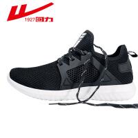 回力男鞋秋季网面鞋男网鞋韩版潮流透气低帮运动休闲鞋跑步鞋子男