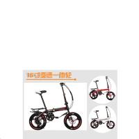 折叠自行车14寸16寸碟刹变速男女儿童学生小轮代驾迷你