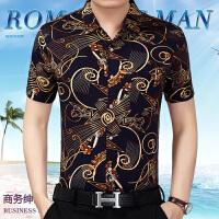 夏季青年男士短袖衬衫中年印花t恤男棉质半袖花衬衣长袖格子衬衫