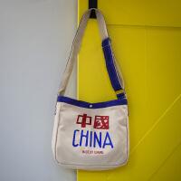 潮牌原创中国复古帆布包斜挎包男单肩包港风布袋包女文艺学生韩版