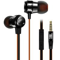 JBL T280A+ T280钛振膜立体声入耳式耳机 手机耳机 珍珠黑/流光银/玫瑰金