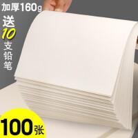 素描纸8k水彩本画画纸A4水粉纸画纸4k学生用16开四儿童油画8开的初学者A3加厚速写彩铅马克笔美术生绘画手绘