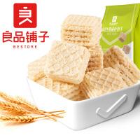 【良品铺子-益生菌威化饼干118g】威化饼干早餐充饥休闲茶点零食