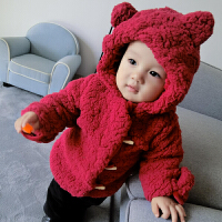 妈咪kiss蓓莱乐婴儿衣服冬季女童洋气外套装1岁5男宝宝保暖秋冬装