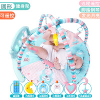 新生婴儿礼盒套装初生宝宝用品0-3个月刚出生满月礼物玩具 新生儿